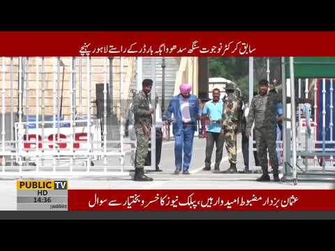 Navjot Singh Sidhu arrives in Pakistan to attend Imran Khan's oath-taking ceremony