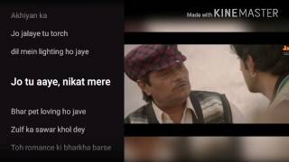 Pyaar Ka Test Lyrics – RunningShaadi com 2017