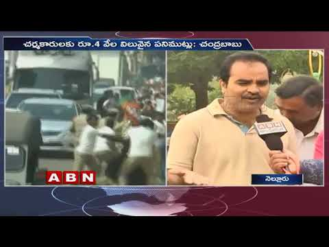 Nellore Public opinion over BJP Leaders Stopping CM Chandrababu Convoy | Public Point | ABN Telugu