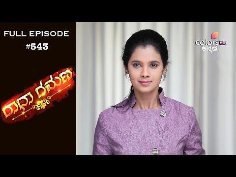 Radha Ramana - 13th February 2019 - ರಾಧಾ ರಮಣ - Full Episode