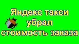 видео Заказать такси Сити в Москве цены
