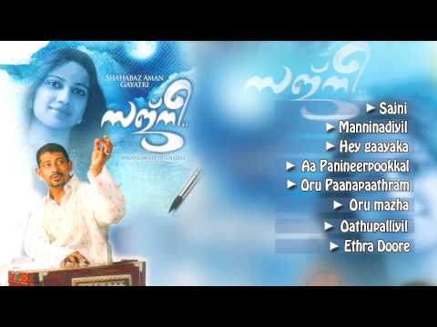 Sajnee | Latest Malayalam Gazals | Malayalam Geeth | Ghazals | Melody Songs