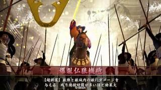 【戦国大戦】他西 龍が如く爆裂仏狼機砲 VS 他東 律義者渋江内膳