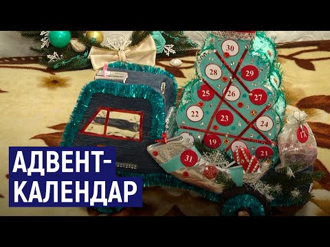Суспільне Житомир: Житомирянка створює адвент-календарі, які показують скільки лишилося до Різдва