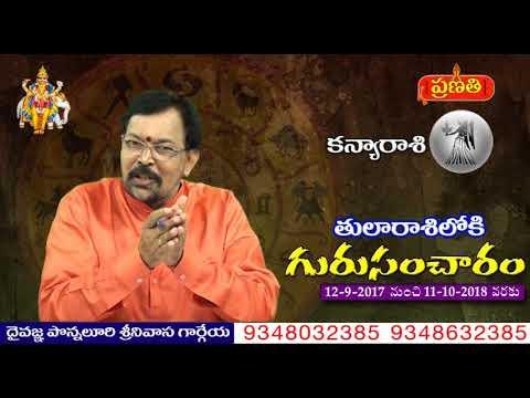 Ardhastama Sani For Kanya Rashi