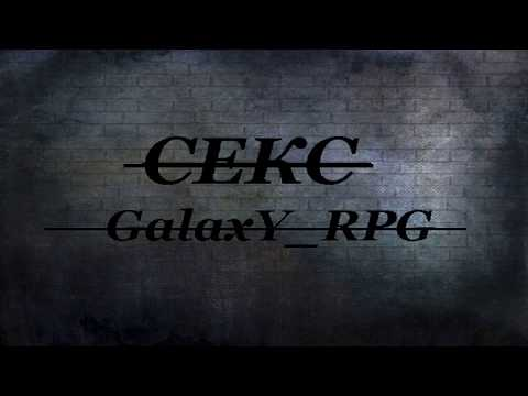 Galaxy_Rpg (EX)