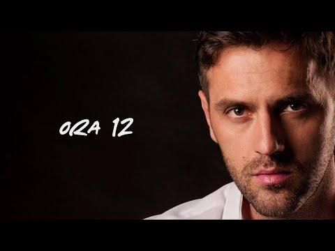 Shkumbin Ismaili - Ora 12