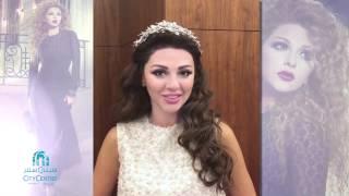 Myriam Fares in City Center Mirdif SS15 Fashion Campaign