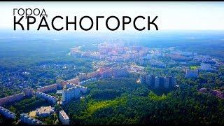 Красногорск с высоты 400 м - август 2017
