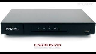 Обзор 8-канального IP-видеорегистратора BEWARD BS1208(http://www.beward.ru/katalog/ip-videoservery/ip-videoregistratory/ip-videoregistrator-bs1208/ До 8 IP-каналов, 1920х1080, до 200 к/с, Н.264, подключение ..., 2014-09-18T06:43:46.000Z)
