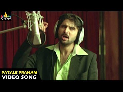 Nava Vasantham Songs | Patale Pranamani Video Song | Tarun, Priyamani | Sri Balaji Video