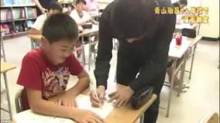 人気漫画「名探偵コナン」の作者で鳥取県出身の青山剛昌さんの母校で、...