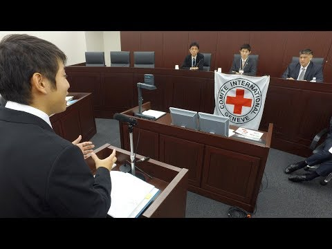 IHL Moot Court Competition National Round 2017 in Japan