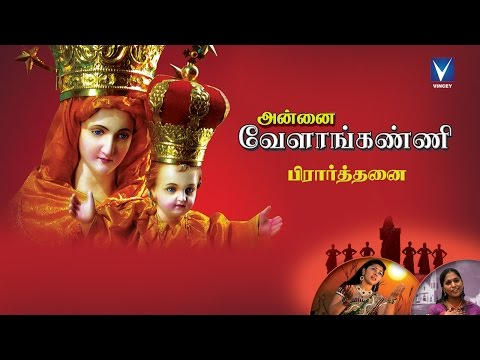 சுவாமி கிருபையாயிரும் | Tamil Catholic Christian Song