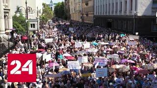 Пока у стен Рады шел антивоенный митинг, депутаты придумали для крымчан новые налоги
