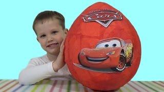 Тачки Дисней огромное яйцо с сюрпризом открываем игрушки Giant surprise egg Disney CARS toys(Откроет очень большое, гигантское яйцо сюрприз Тачки Маккуин Дисней внутри пластиковые яйца с игрушками..., 2015-04-23T12:05:16.000Z)