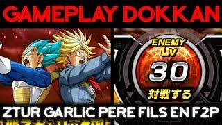 [F2P] Guide Extreme Z Battle Garlic Gun Père Fils - DOKKAN