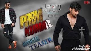 Prem Kumar mp3 song (sunjara sunjara)
