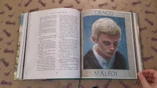 Гарри Поттер и Тайная комната с цветными иллюстрациями-худ. Джим Кей