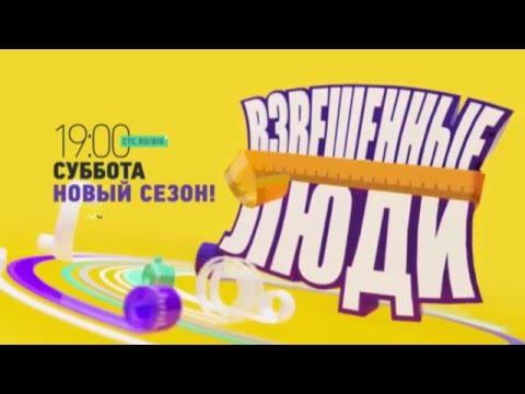 Программа Еда с Алексеем - Videomore