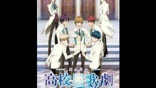Trường đào tạo ngôi sao ca nhạc [High School Star Musical] Tập 01     Anime95