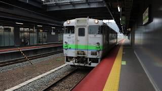 【函館本線】はこだてほくと駅に列車がまいります
