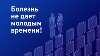 Онкология - чума 21 века. В России количество больных неуклонно растёт.