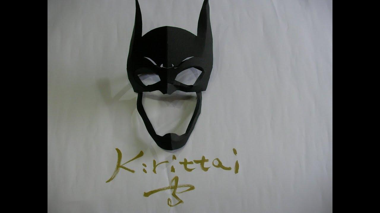 BATMAN Easy paper mask & BATMAN Easy paper mask - YouTube