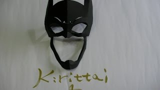 BATMAN Easy paper mask