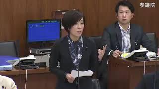 第198回国会まとめ※ 山本香苗(公明党)