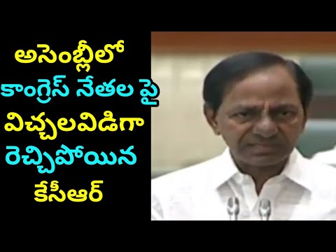 CM KCR Comments on Congress Leaders || Telangana Assembly || Swamy Goud Injured | Fata Fut News