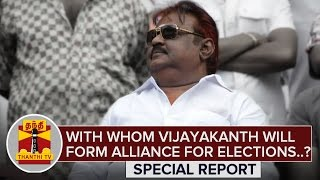 With whom Vijayakanth will form Alliance for 2016 Elections : Special Report - ThanthI TV