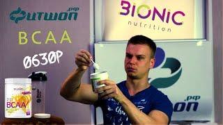 bionic Nutrition BCAA - Обзор Бионик БЦА Фитшоп.рф