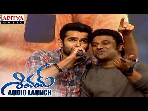 DSP & Ram Singing Song At Shivam Audio Launch || Ram, Rashi Khanna || Devi Sri Prasad