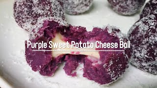 Purple Sweet Potato Cheese Ball 芝心紫薯波