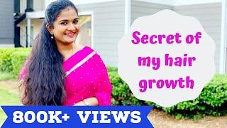 USA | Tamil | hair care routine | secret hair growth method from Kerala