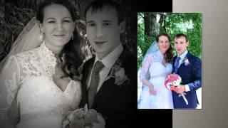 Свадьба Юлии и Александра. 17.07.2015