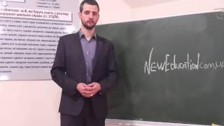 Что нужно знать чтобы стать юристом в Украине