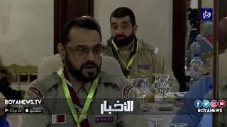 ملتقى كشفي عربي في الأردن - (4-2-2019)