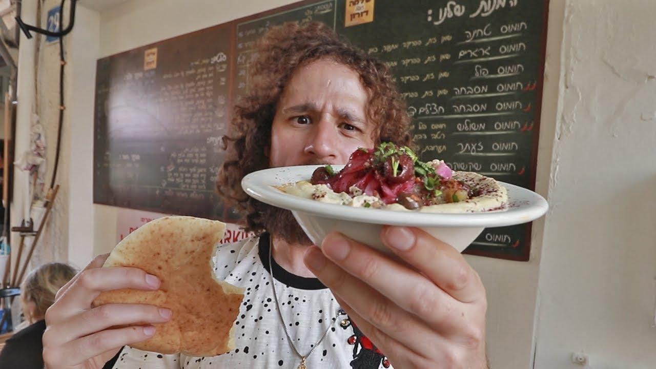 Probando comida callejera en Israel
