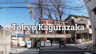 Tokyo Kagurazaka - Japan Culture Guide official video channel