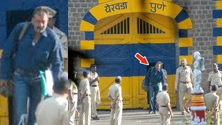 Sanjay Dutt Coming Out Of Yerwada Jail Full Video