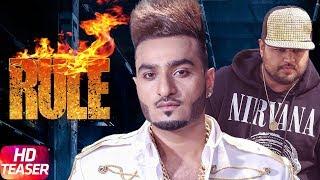 Teaser | Rule | Saaj feat Deep Jandu | Jashan Nanarh | Releasing on 16th June 18