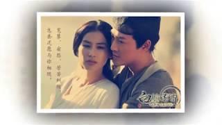 High Quality | Promise (Sorcerer & White Snake OST) - Raymond Lam Ft. Eva Huang