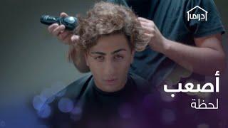 يستقبل أولى لحظاته بالسجن بالدموع وحلاقة شعره.. شاهدوا كيف صار شكله؟
