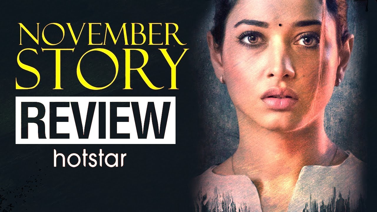 Download November Story Review | Tamannaah, Pasupathy, GM Kumar  | Hotstar Specials | THYVIEW Reviews