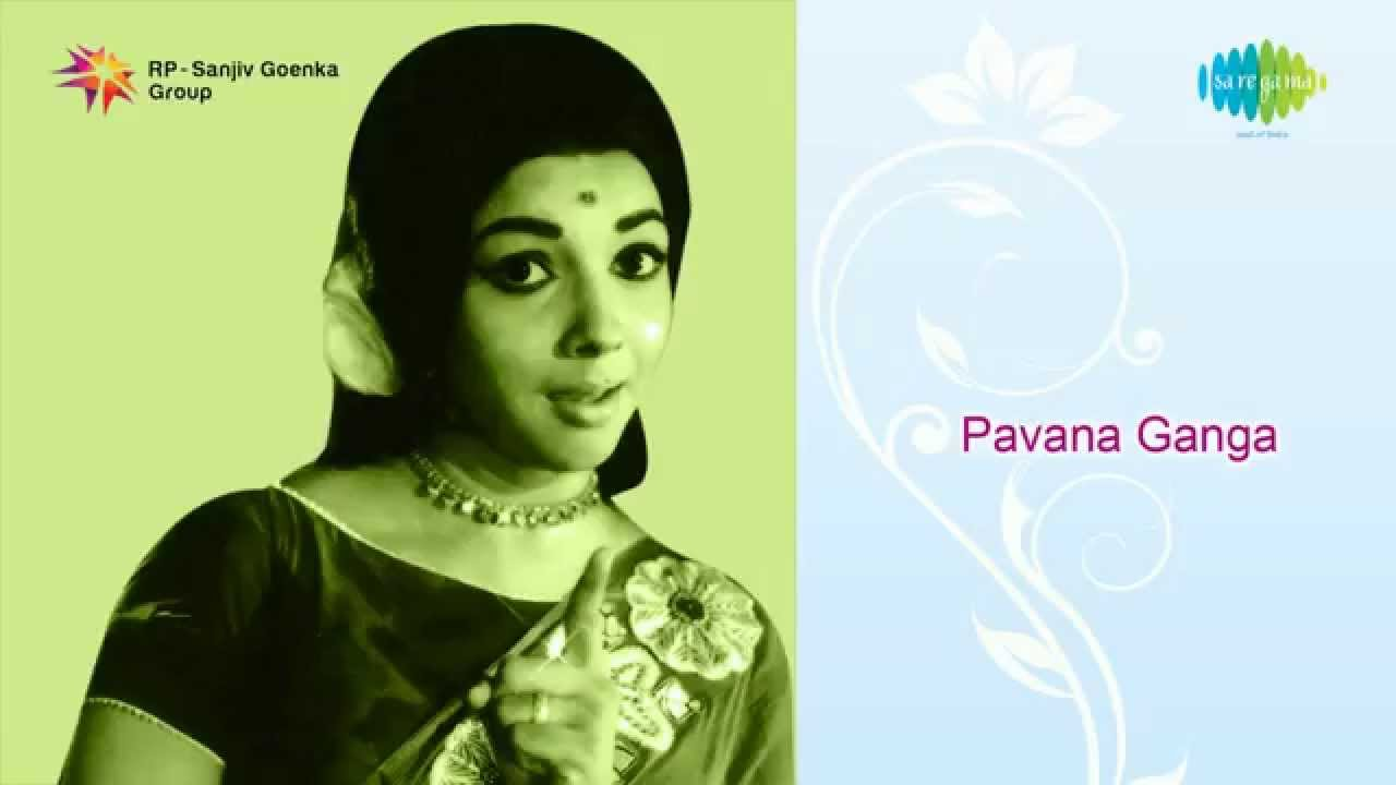 paavana ganga kannada movie songs