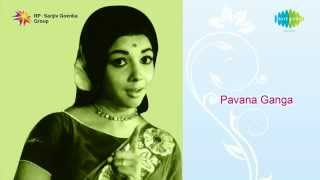 Pavana Ganga | Hoovondu Beku Ballige song