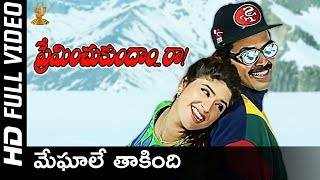 Meghale Thakindi Video Song Full HD   Preminchukundam Raa Movie   Venkatesh, Anjala Zaveri  SP Music