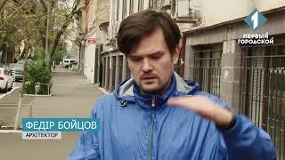 В Одесі запустили унікальний інклюзивний проект «Музей на дотик»